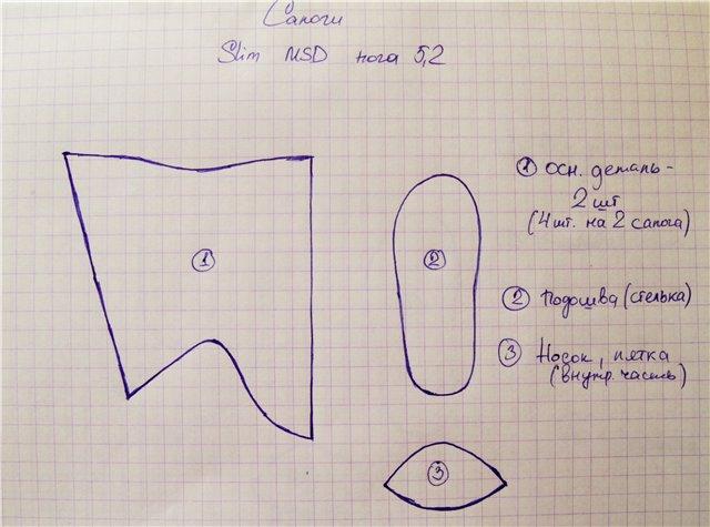 Как сделать пазлы из бумаги своими руками 36