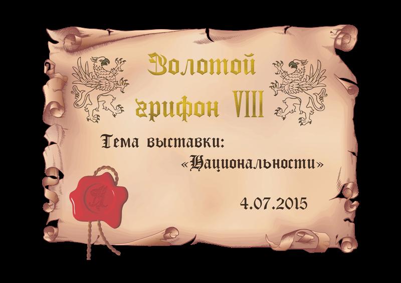 http://bjdclub.ru/extimages/2c/f1/2cf1e645f11435872e88814eb576343c.png