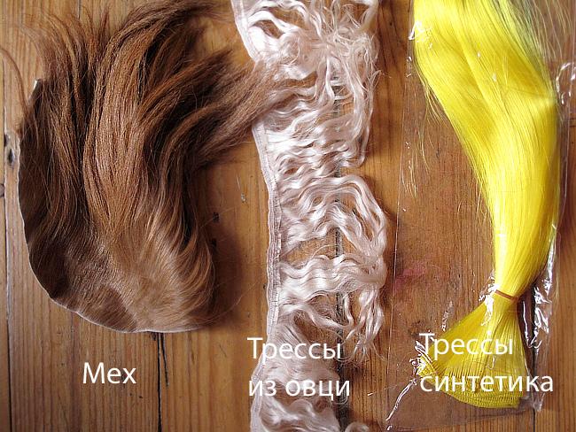 Как сшить трессы для парика фото 135