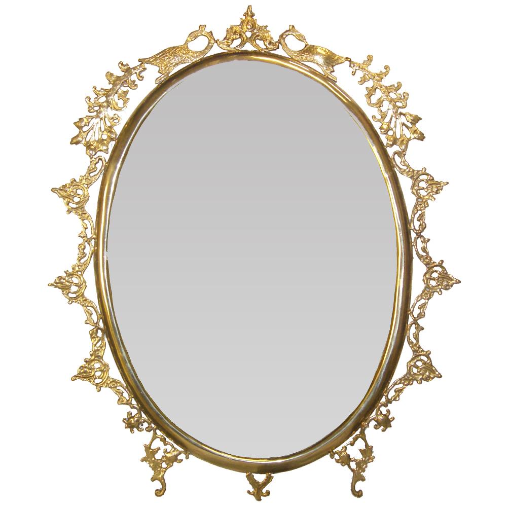 скачать зеркало